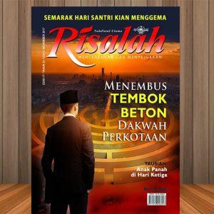 2017 - Risalah Edisi 77