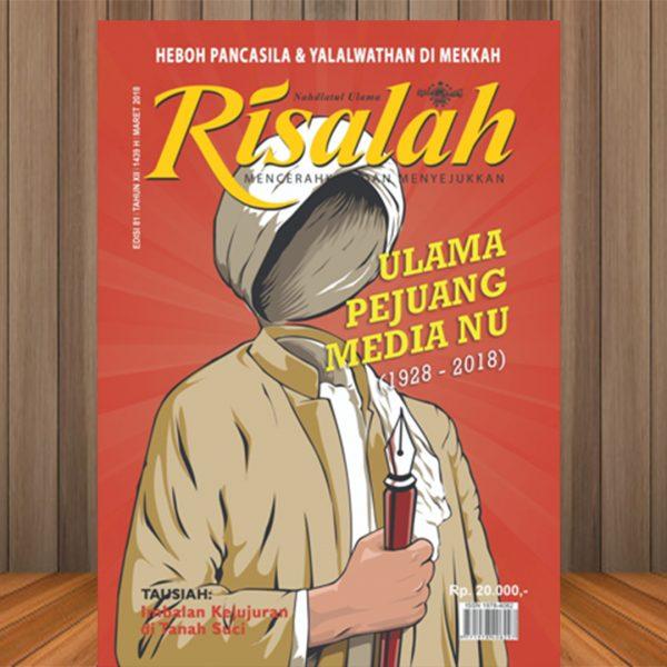 2018 - Risalah Edisi 81