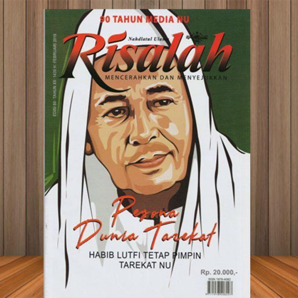 2018 - Risalah Edisi 80
