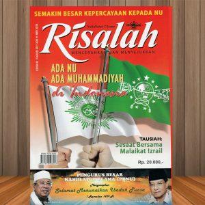 2018 - Risalah Edisi 82