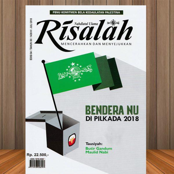 2018 - Risalah Edisi 84