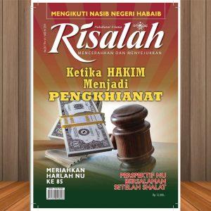 Template Risalah Ed 26