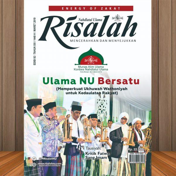 Risalah NU Edisi 92 Product