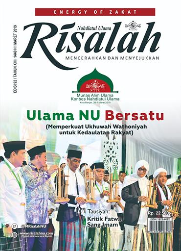 Risalah NU Edisi 92